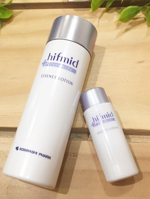 ヒフミド化粧水 口コミ