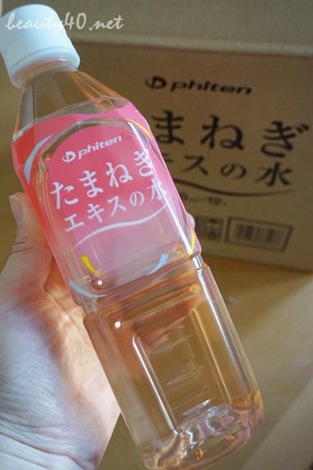 ファイティン・玉ねぎエキスの水 (2)