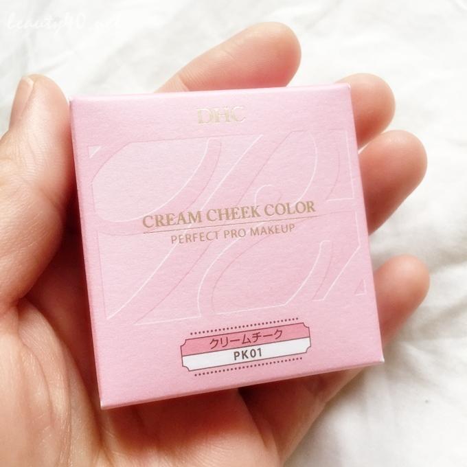 かわいい箱入り DHCクリームチークカラー (1)