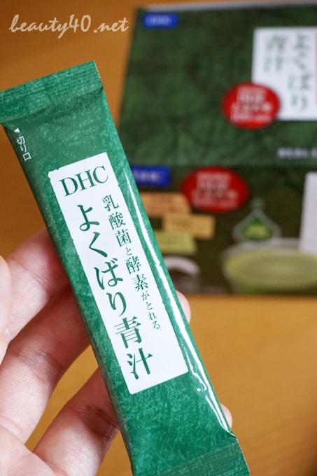 まずい味 DHC青汁