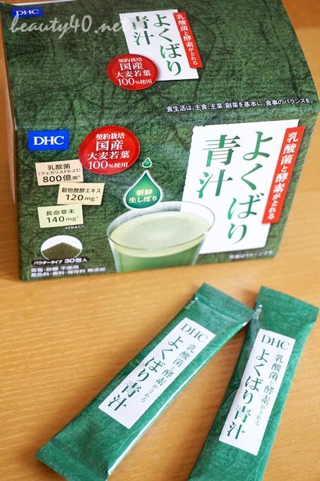 DHC青汁 口コミ