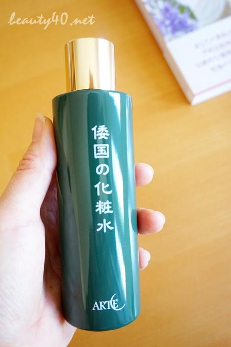 無農薬のドクダミ化粧水(アルテ・倭国の化粧水)