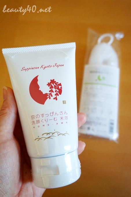 まとめ 京のすっぴんさん 洗顔クリーム (2)