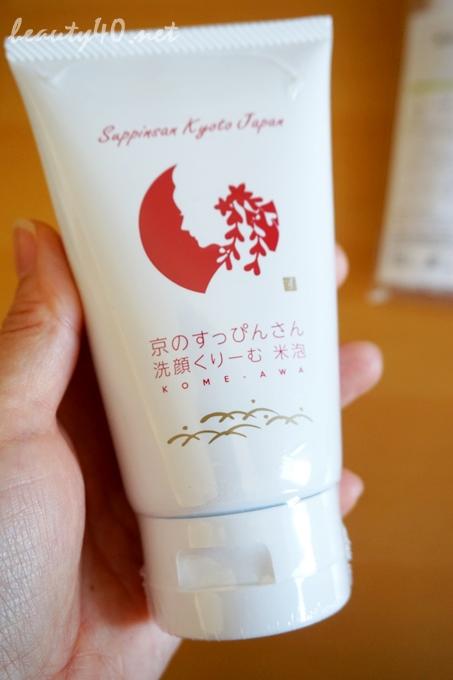 京のすっぴんさん 洗顔クリーム (3)