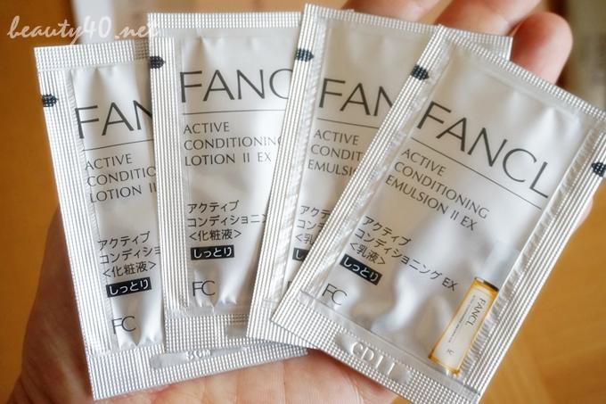 乳液、化粧水無料プレゼント ファンケルアイセラム