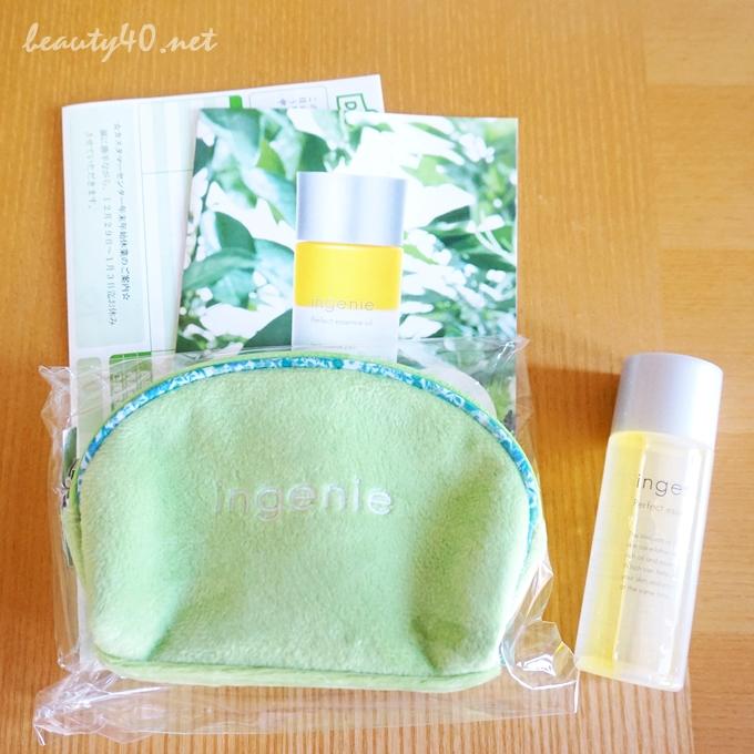 返金返品保証 イジニエ化粧水 (4)aトライアルセット