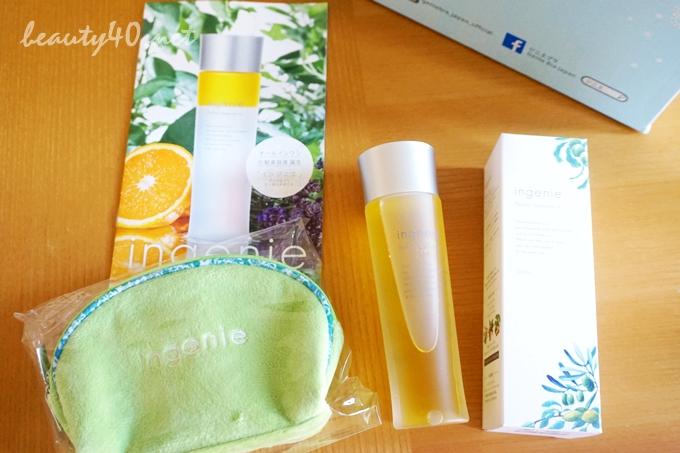 イジニエ化粧水 (14)