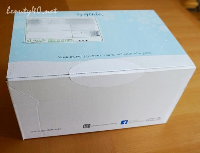 水色のかわいい箱で到着 イジニエ化粧水