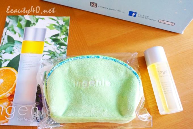 ポーチ付きトライアルサイズ・イジニエ化粧水 (15)