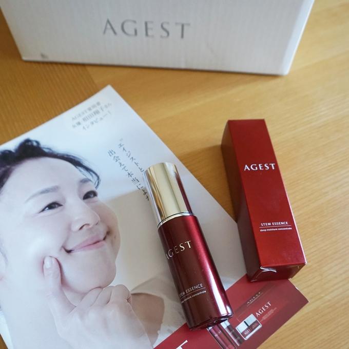 AGIST美容液 (1)アイキャッチ