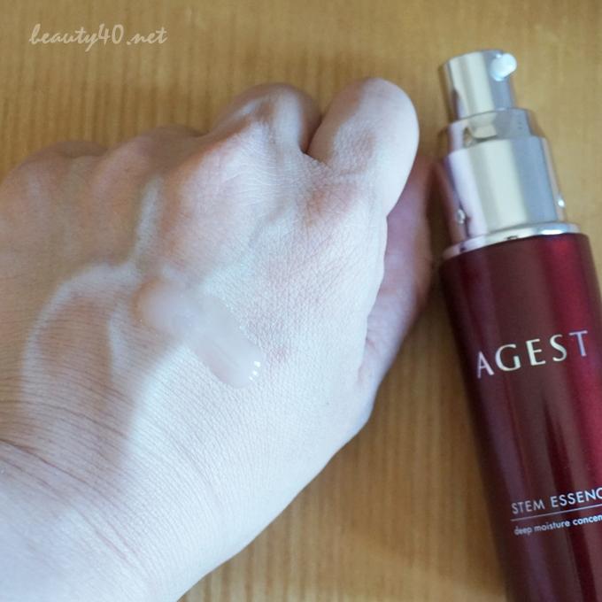 肌になじませる AGIST美容液 (6)a