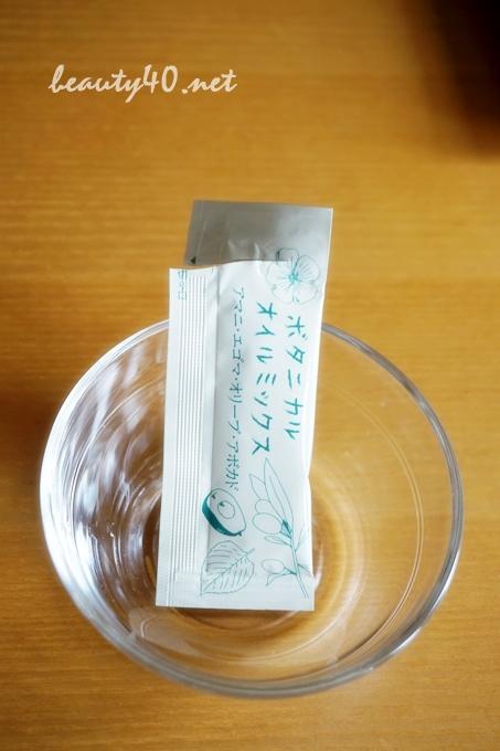片手で開けられる ボタニカルオイル (6)