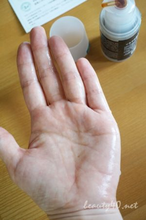 洗い流した後 ブラックソープ・洗顔 (12)