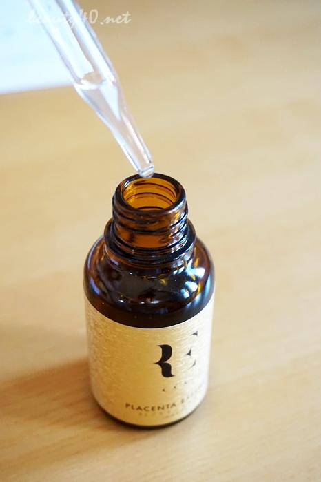 スポイドで使いますRE(アール・イー)プラセンタ美容液 (11)a
