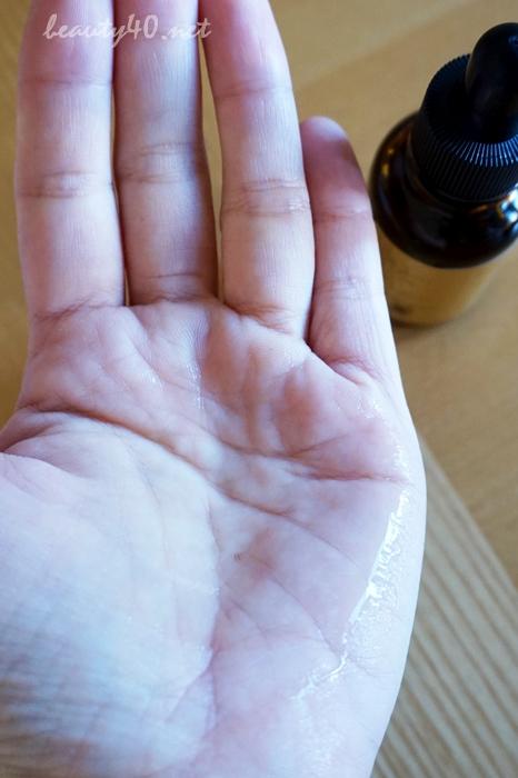 肌になじませます RE(アール・イー)プラセンタ美容液 (16)a
