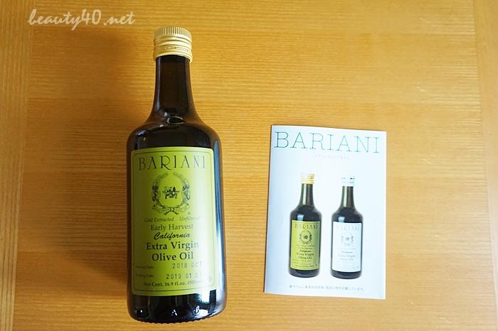 割引・セールはこちら。初搾りバリアーニ エキストラバージン オリーブオイル グリーン500mL (3)