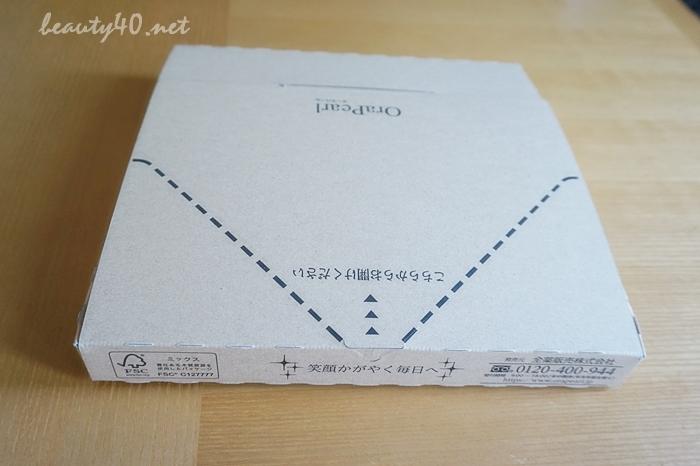 箱入り  薬用歯磨き剤 オーラパールプラス (2)