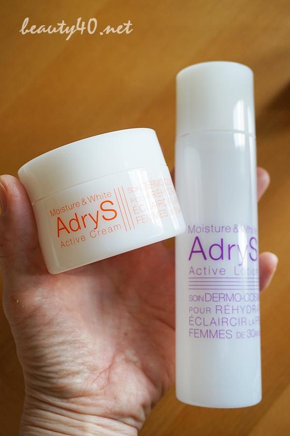 本商品はこの2つ。AdryS・大正製薬アドライズ (16)