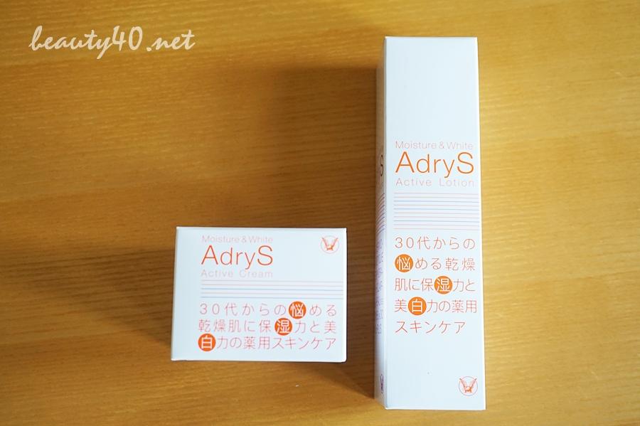 本商品・AdryS・大正製薬アドライズ (11)