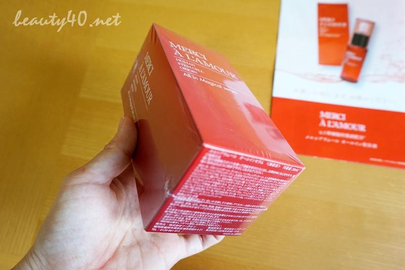 ラップ入り メルシアラムール美容液 (2)